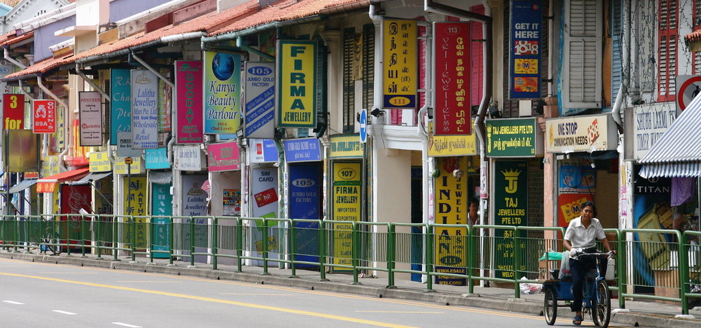Serangoon_Road_Singapore.jpg