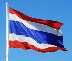 The Thai flag