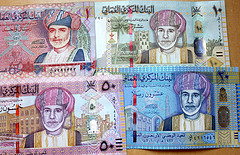 The currency of Oman is the Rial