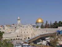 Dome of the Rock, Moving to Israel