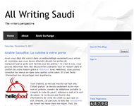 All Writing Saudi - An expat blog about Saudi Arabia