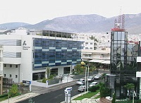 Athens eye hospital in Greece
