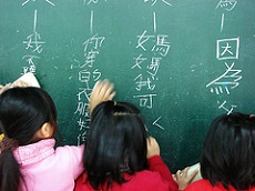 Children at school in China