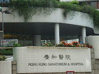 There are plenty of ambulances in Hong Kong