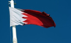Bahrain's national flag