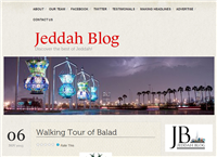 Jeddah Blog - A Blog About Saudi Arabia