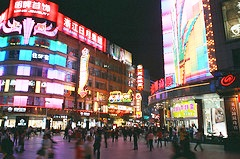 Nanjing Lu Road is a popular and costly shopping area in Shanghai