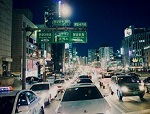 Busy traffic in South Korea causes culture shock