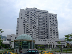 The Veterans General Hospital in Taipei