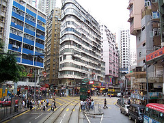 Wan Chai, an area in Hong Kong