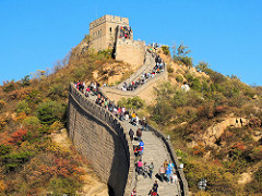Great Wall of China - things to see and do in Beijing
